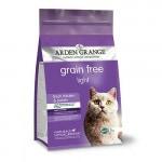 Arden-grange-cat_light